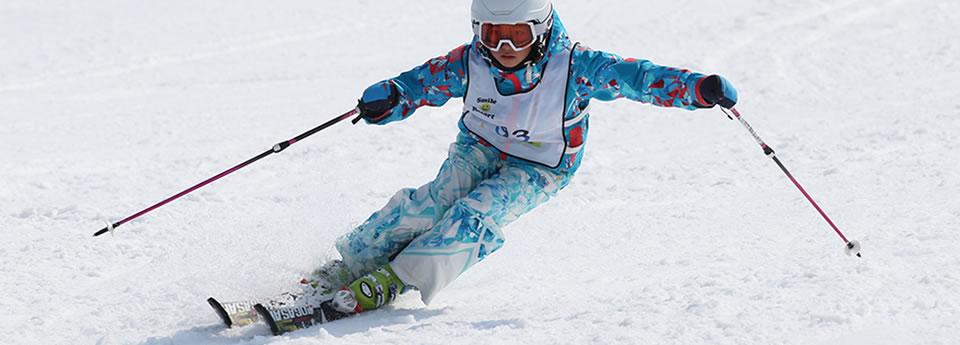 第9回小学生スキー技術選手権大会(舞子会場)